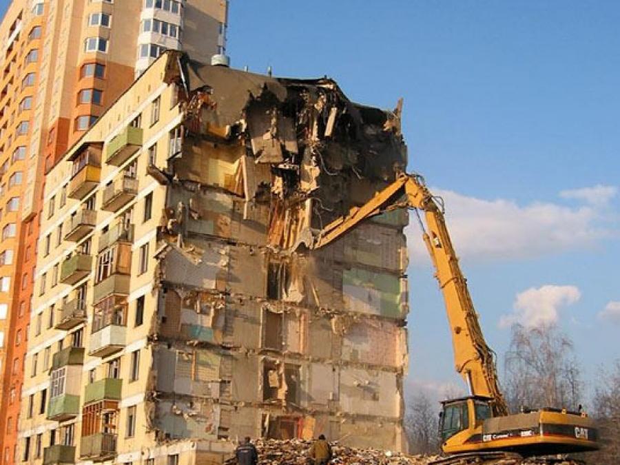 Снос жилья попадающего в зону строительс