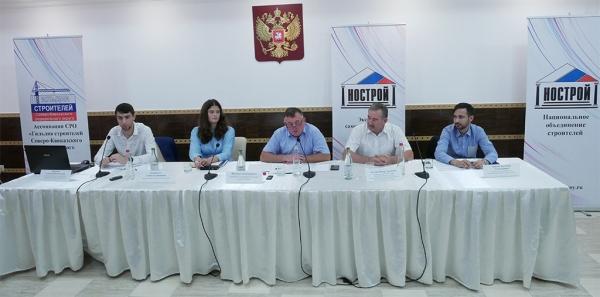 """В Махачкале состоялся семинар """"Эксперт СРО"""""""