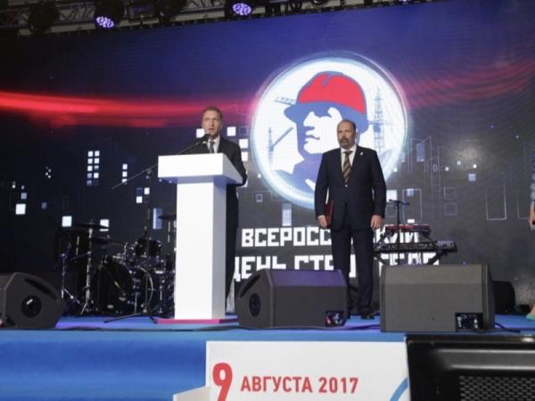 В Москве прошло празднование Всероссийского Дня строителя